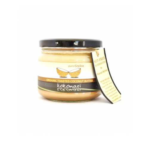 Organic Toasted Coconut Butter  280gr